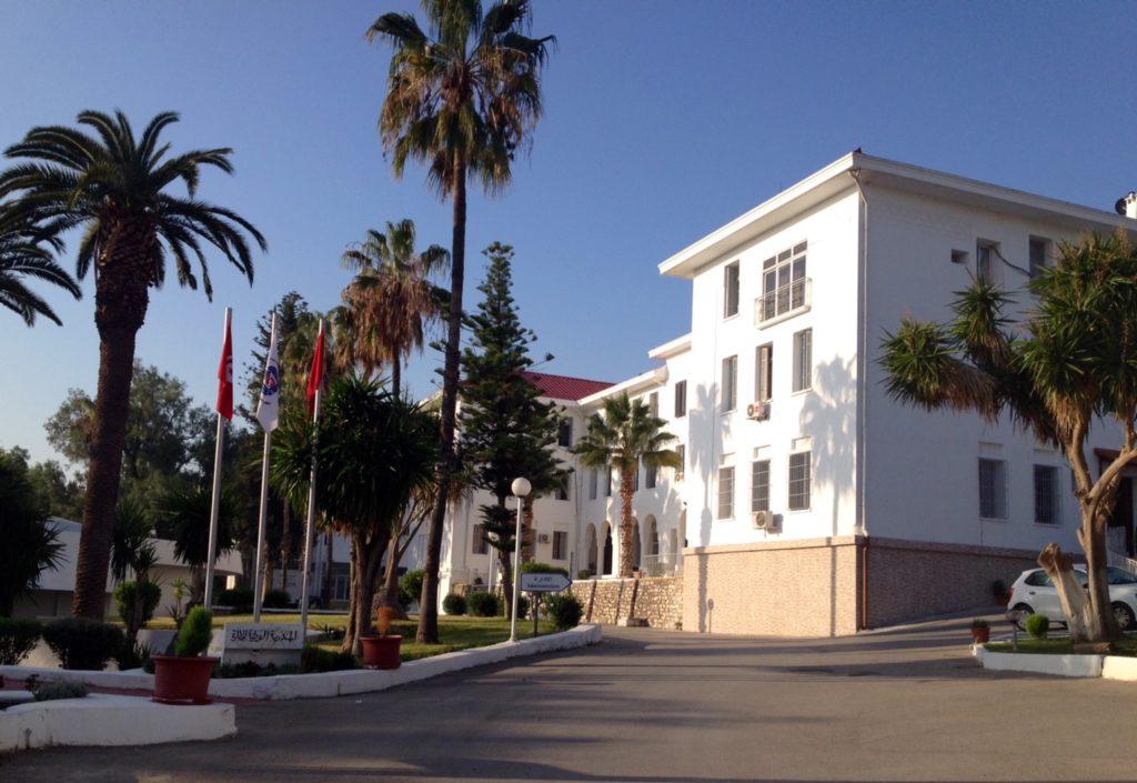 École Nationale d'Administration, Tunis, Tunesien
